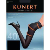 KUNERT - Forming Effect 40 - Shaping-Strumpfhose - Schwarz