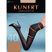 KUNERT - Forming Effect 40 - Shaping-Strumpfhose - Cashmere
